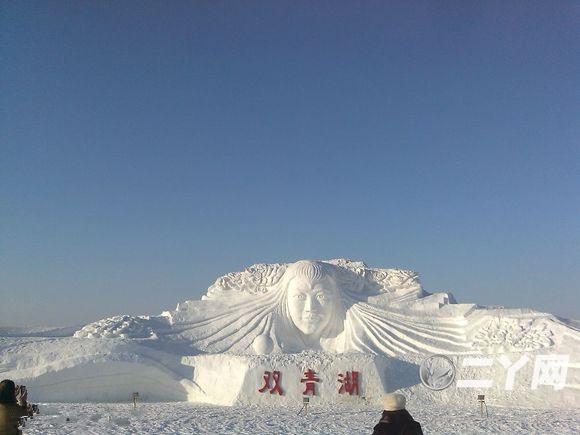 公主岭有地方看雪雕啦~ 刘房子双青湖旅游度假风景区
