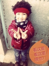 冯宇鑫 四岁